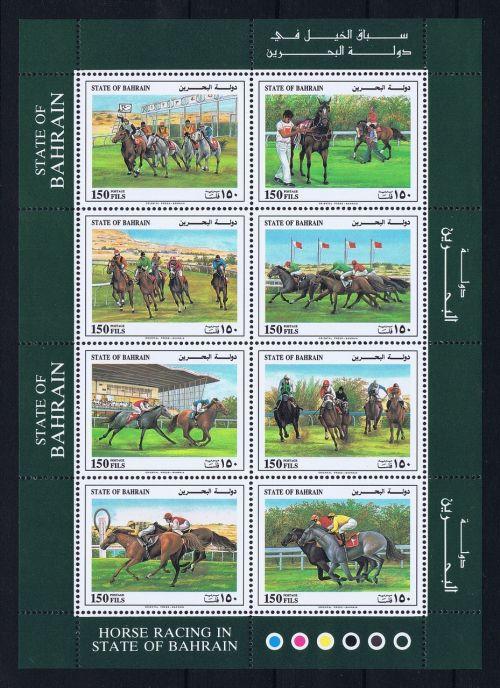 bahrain postage stamps golf