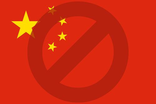 bann  banned  block