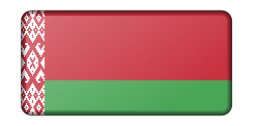 banner belarus decoration