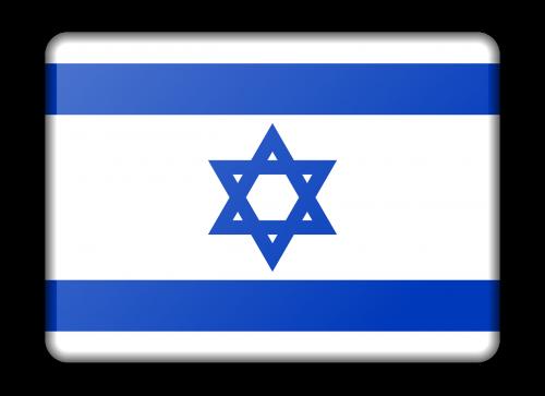 reklama,apdaila,vėliava,Izraelis,ženklas,signalas,simbolis,nemokama vektorinė grafika