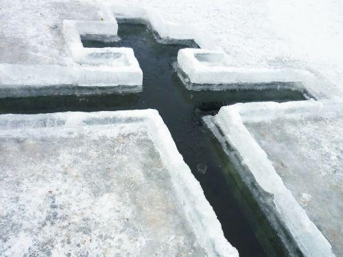 baptism jordan ice hole