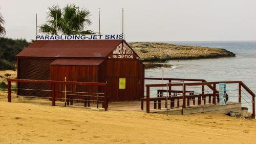 beach water sports facilities