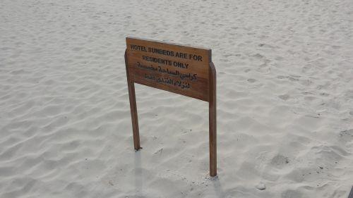 beach emirates abu dhabi