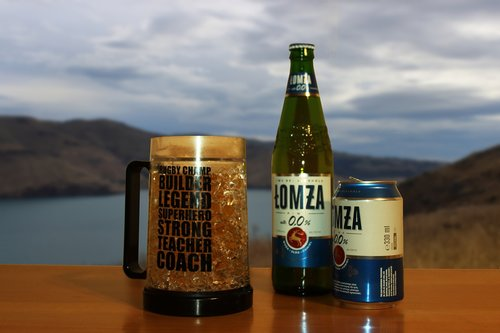 beer  view  glass