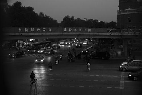 beijing street a harmonious society