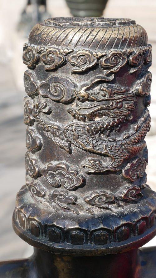 beijing  summer palace  china
