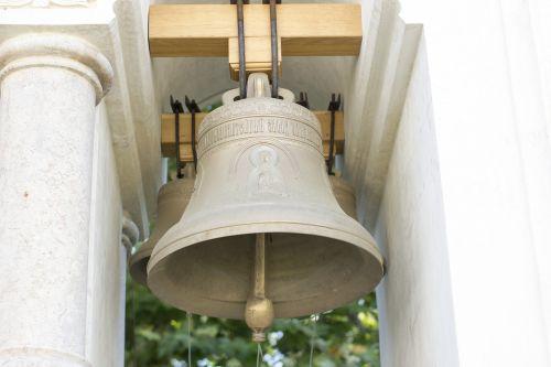 bell church religious