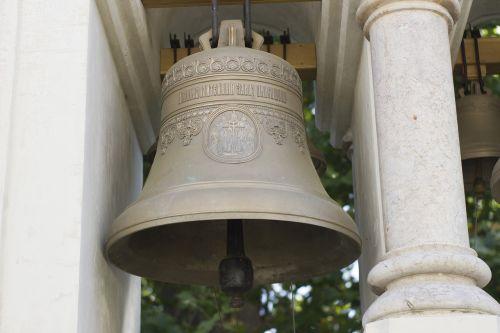 bell ringing church