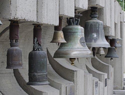 bells  bell park  sofia