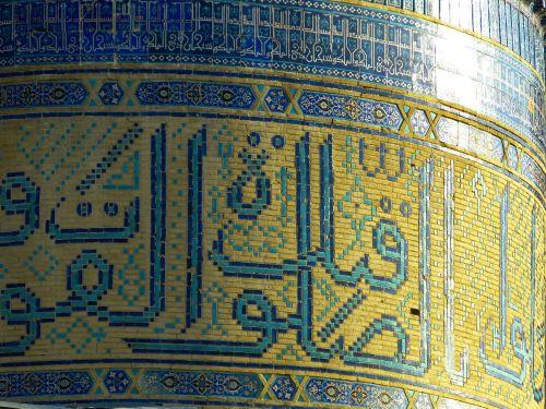 bibi xanom mosque mosaic
