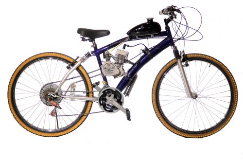 bicycle sports motorized