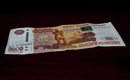 bill ruble 5000 rubles