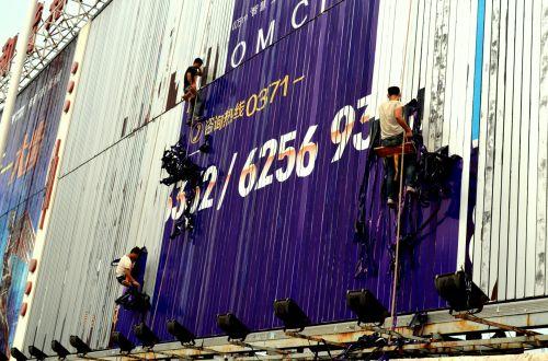 Billboard Workers (a)