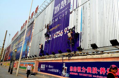 Billboard Workers (b)