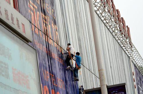 Billboard Workers