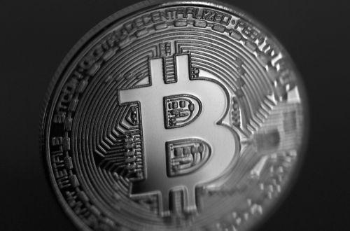 bitcoin cryptocurrency btc