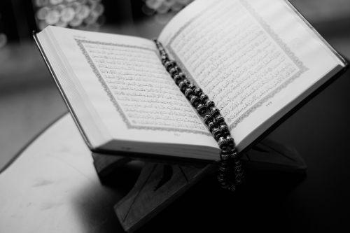 book quran islam