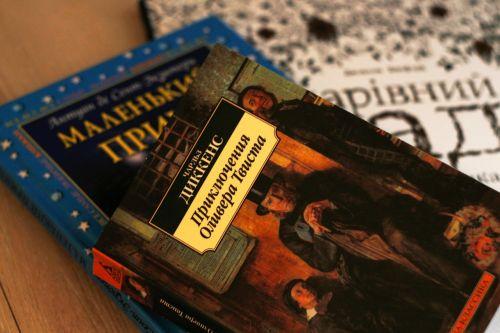 book reading study