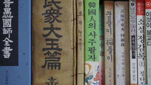 book  bookshelf  reports