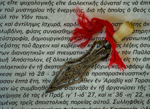 bookmark text ribbon
