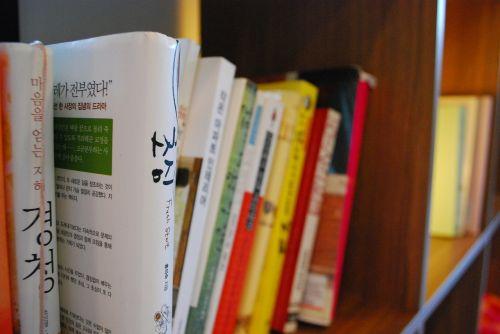 bookshelves reading listen