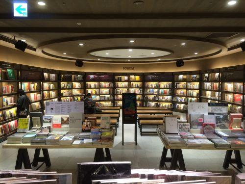 bookstore circular space indoor