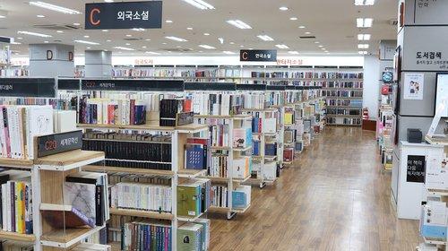 bookstore  book  library