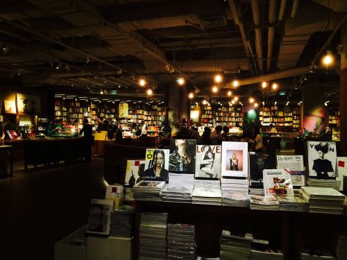 bookstore the party culture