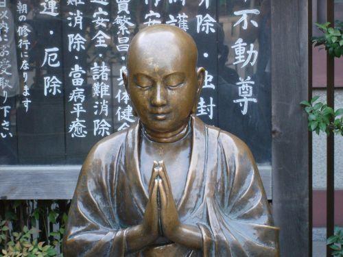buddha japan religion