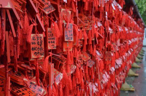 buddhism holy prayers