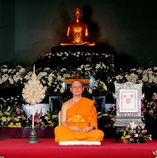 buddhist leader wat