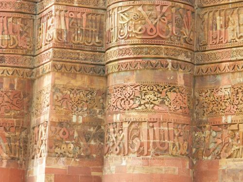 building monument islamic