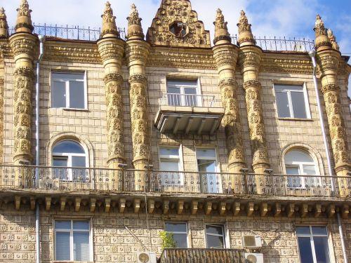 pastatas,architektūra,miesto,eksterjeras,dizainas,architektūra,orientyras,kiev,ukrainietis,ukraina