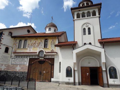 bulgaria sofia bankya