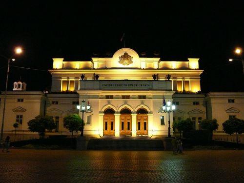 bulgaria sofia night