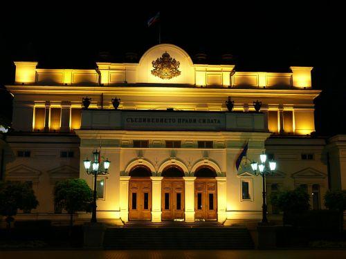 bulgaria national assembly sofia