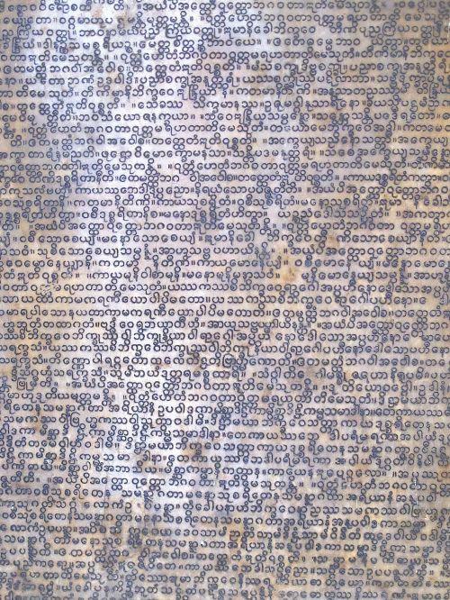 burmese writing text