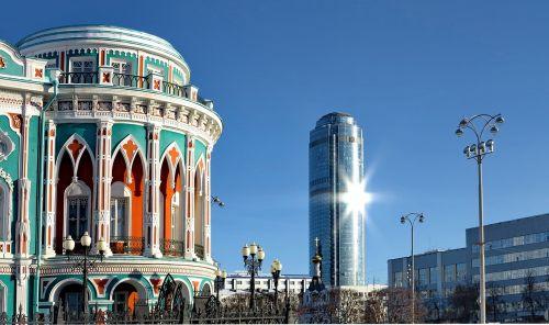 businessman city ekaterinburg