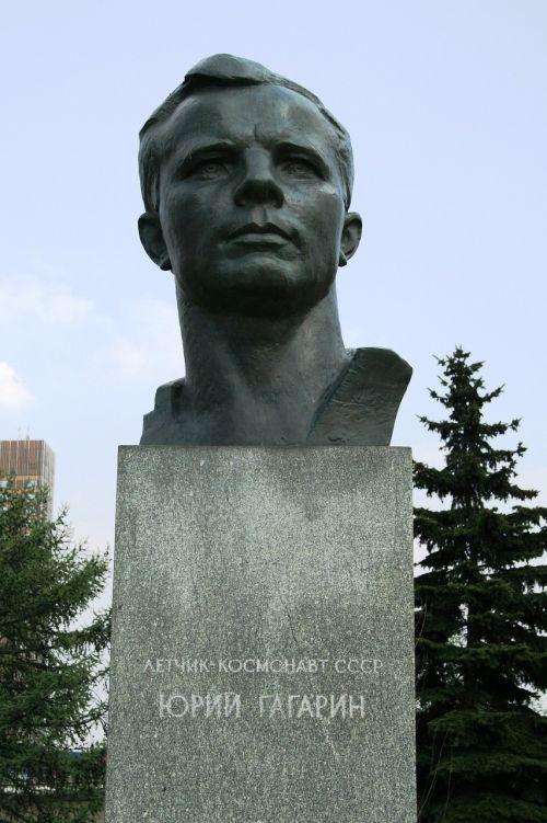 bust yuri gagarin first man in space