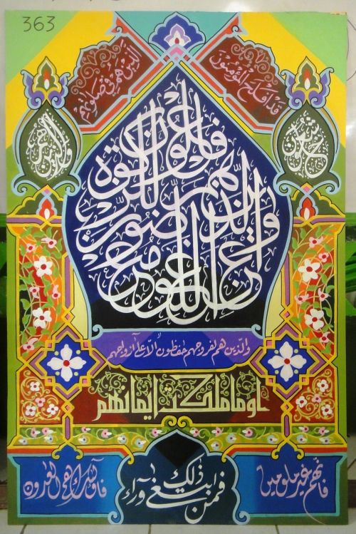 calligraphy arabic arabian