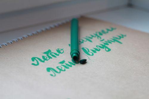 calligraphy pen green
