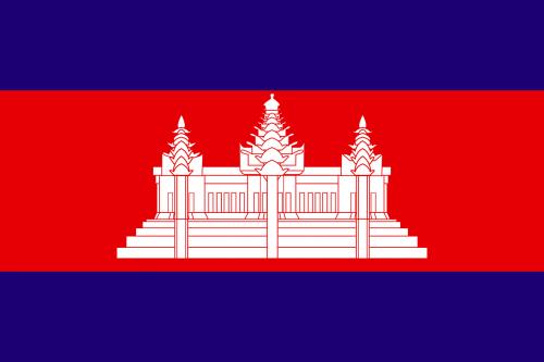 Kambodža,vėliava,Kambodža,simbolis,tauta,Šalis,ženklas,nacionalinis,asija,nemokama vektorinė grafika