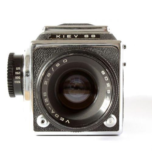 camera analog kiev