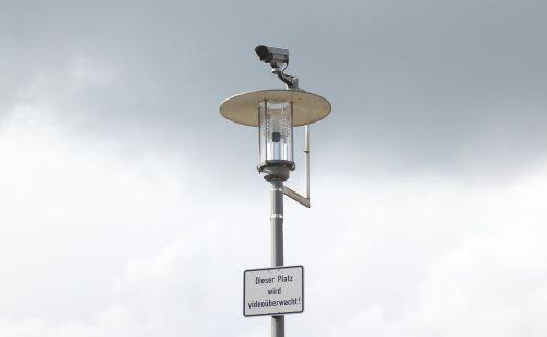 camera monitoring surveillance camera
