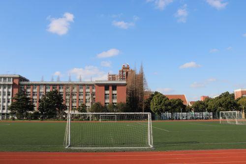 campus playground university