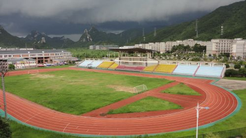 campus athletic field guilin
