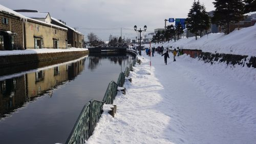 canal japan river