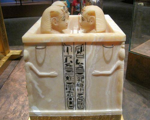 Canopic Calcite Chest, Tutankhamun