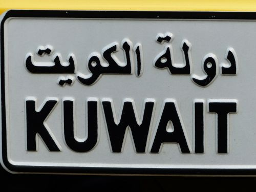 car number license plate kuwait