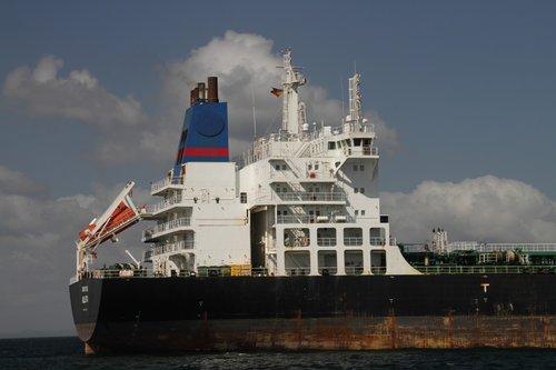cargo ship  panama canal  vessel
